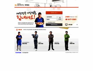 kbmybiz.com screenshot