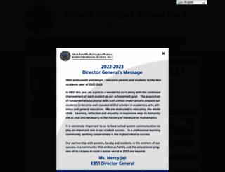 kbs-edu.com screenshot