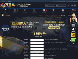 kbs80.com screenshot