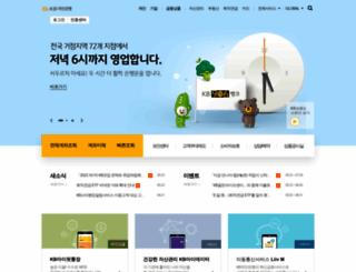 kbstar.com screenshot