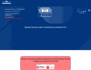 kbtu.kz screenshot
