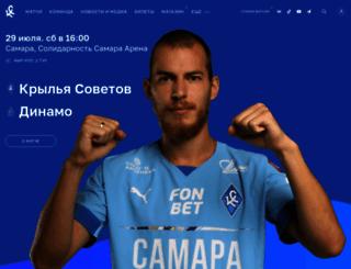 kc-camapa.ru screenshot