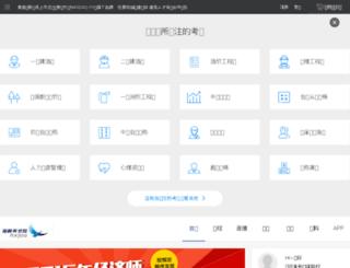 kc.hxjob.com screenshot