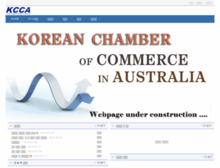 kcca.org.au screenshot