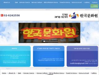 kccil.org screenshot