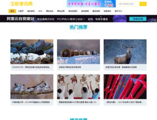 kccsl.com screenshot
