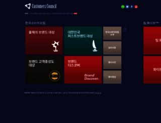 kcforum.co.kr screenshot