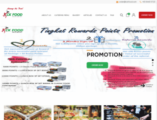 kckfood.com screenshot