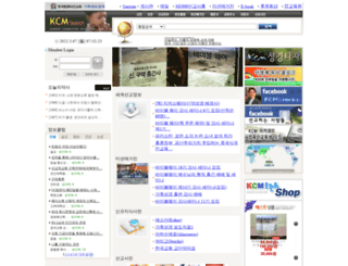 kcm.kr screenshot