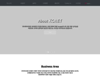 kcnet.co.kr screenshot