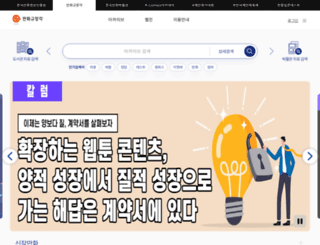 kcomics.net screenshot