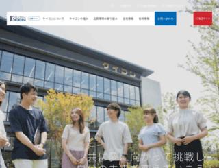kcon.co.jp screenshot