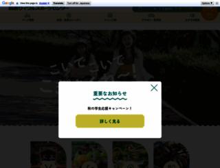 kcsc.or.jp screenshot
