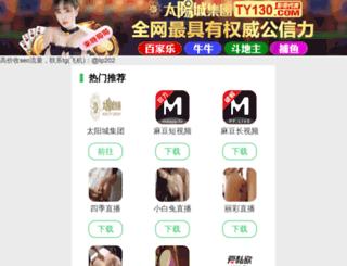 kctest.cn screenshot
