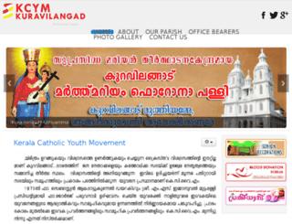 kcymkuravilangad.org screenshot