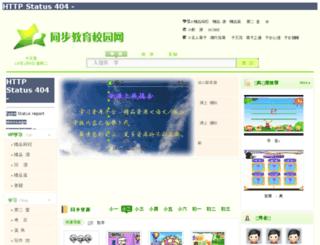 kd.wmw.cn screenshot
