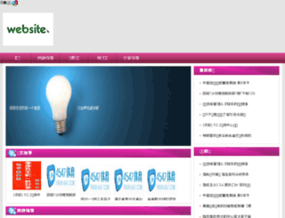 kd34.com screenshot