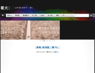 kdatu.com screenshot