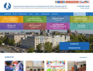 kdcenter.ru screenshot