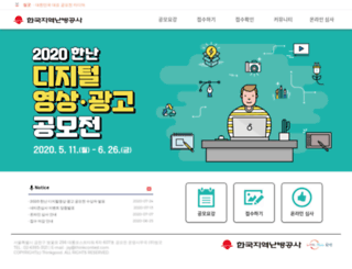 kdhccontest.com screenshot