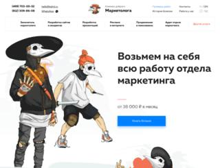 kdm1.ru screenshot