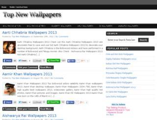 kdnewwallpapers.com screenshot