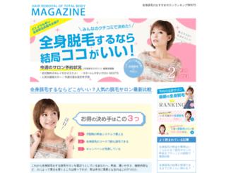 kdp.jpn.org screenshot