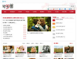 keaitu.com screenshot