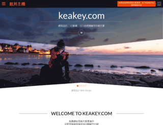 keakey.com screenshot