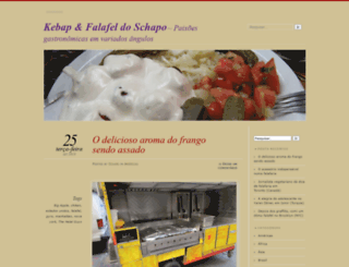 kebapfalafelschapo.wordpress.com screenshot