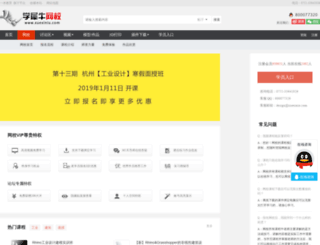kecheng.xuexiniu.com screenshot
