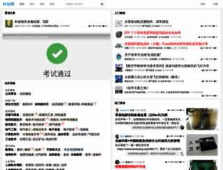 kechuang.org screenshot
