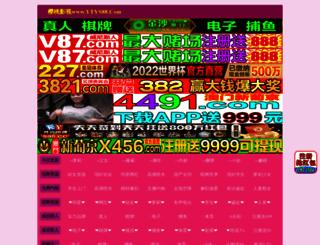 kecshare.com screenshot