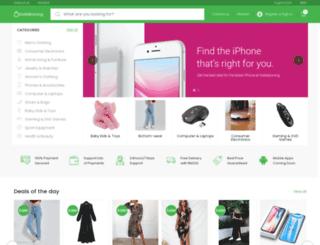 kedaiborong.com screenshot