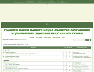 kedrclub.kamrbb.ru screenshot