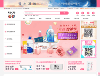 keede.com screenshot
