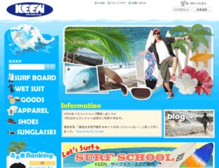 keen-on.jp screenshot