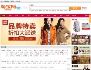 keepl.com screenshot