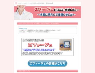 keepmefromharm.com screenshot