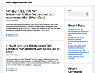 keeptothecode.com screenshot
