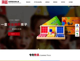 keerjiaoyu.com screenshot