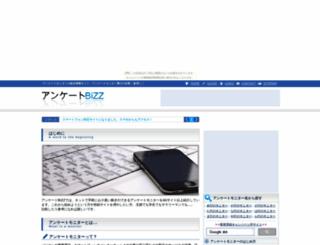 kees.kitunebi.com screenshot