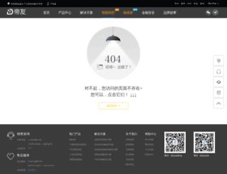 kefu.diyou.cc screenshot
