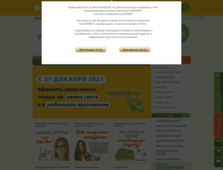 kegelbum.ru screenshot