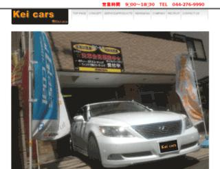 kei-cars.biz screenshot