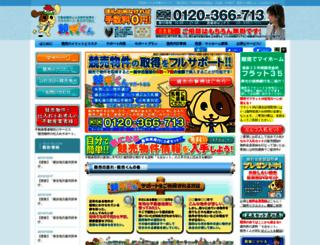 keibaikun.com screenshot