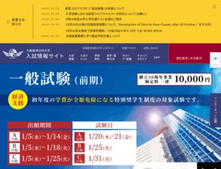 keihonavi.jp screenshot