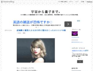 keikei.hatenablog.jp screenshot