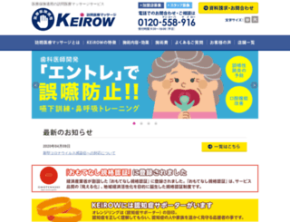 keirow.com screenshot