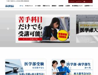 keisetsukai.com screenshot